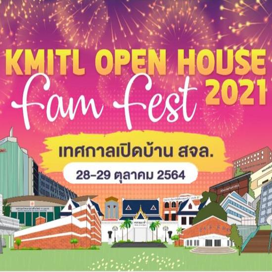 KMITL Open house 2021